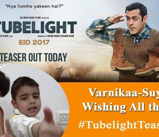 tubelight teaser salman khan