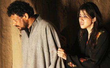 haidar Kazmi film Jehad