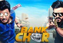 बैंक चोर
