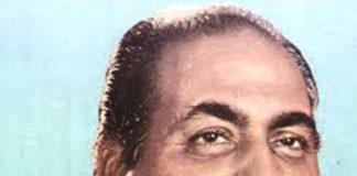 मोहम्मद रफ़ी